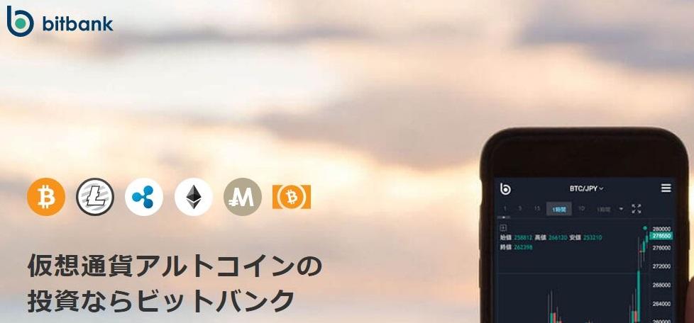 f:id:kamomako:20180221212946j:plain