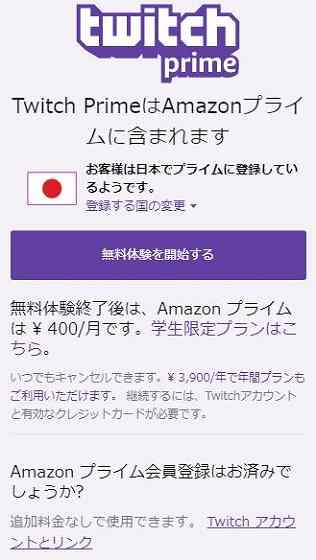 f:id:kamomako:20180316174056j:plain