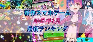 f:id:kamomako:20180316204333j:plain