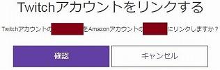 f:id:kamomako:20180316233252j:plain