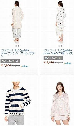 f:id:kamomako:20180323212254j:plain