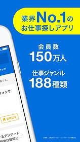 f:id:kamomako:20180327163441j:plain