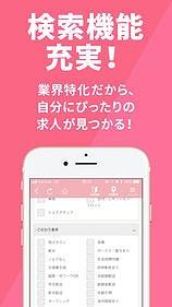 f:id:kamomako:20180327163502j:plain