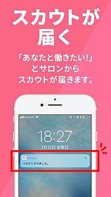 f:id:kamomako:20180327163504j:plain