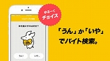 f:id:kamomako:20180327181556j:plain