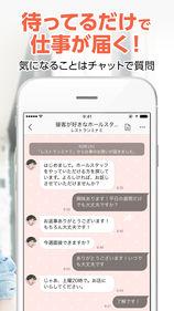 f:id:kamomako:20180327200750j:plain