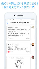 f:id:kamomako:20180327200752j:plain