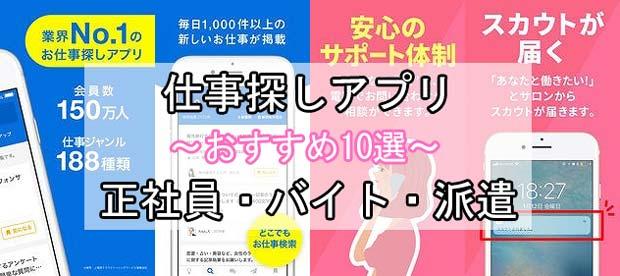 f:id:kamomako:20180402212248j:plain