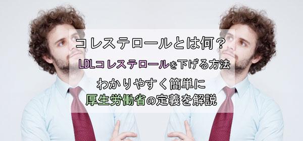 f:id:kamomako:20180410215503j:plain