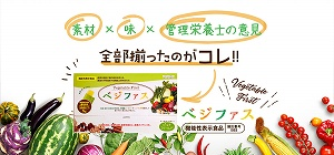 f:id:kamomako:20180411150529j:plain