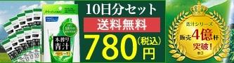 f:id:kamomako:20180411150604j:plain
