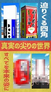 f:id:kamomako:20180419010621j:plain
