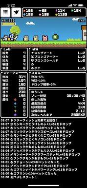 f:id:kamomako:20180421170417j:plain