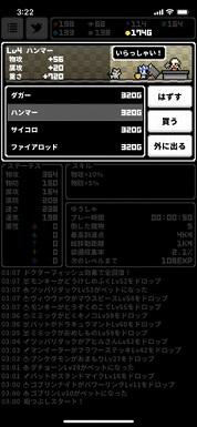 f:id:kamomako:20180421170420j:plain