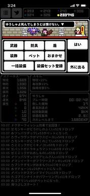 f:id:kamomako:20180421170426j:plain