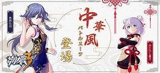 f:id:kamomako:20180421213941j:plain