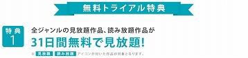 f:id:kamomako:20180423053742j:plain