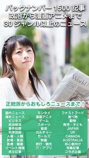 f:id:kamomako:20180516012013j:plain