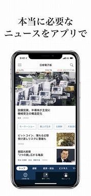 f:id:kamomako:20180516124156j:plain