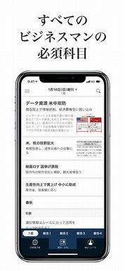 f:id:kamomako:20180516124159j:plain