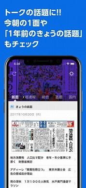 f:id:kamomako:20180516124221j:plain