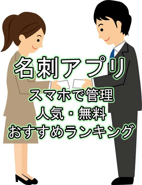 f:id:kamomako:20180516164946j:plain