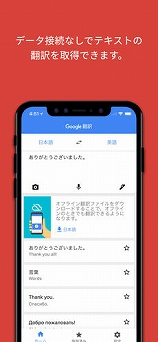 f:id:kamomako:20180518153735j:plain