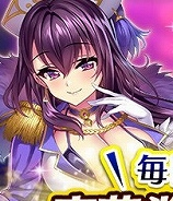f:id:kamomako:20180521180945j:plain