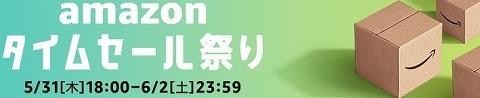 f:id:kamomako:20180601090020j:plain