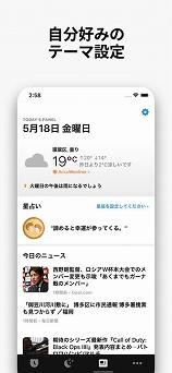 f:id:kamomako:20180611014504j:plain