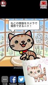 f:id:kamomako:20180612195720j:plain
