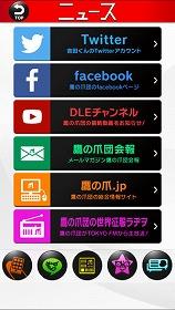 f:id:kamomako:20180612195845j:plain