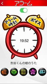 f:id:kamomako:20180612195848j:plain