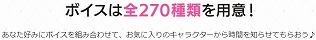 f:id:kamomako:20180612200014j:plain