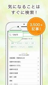 f:id:kamomako:20180613050403j:plain