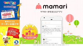 f:id:kamomako:20180613050717j:plain