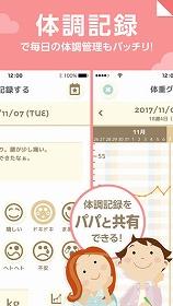 f:id:kamomako:20180613050807j:plain