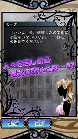 f:id:kamomako:20180613154646j:plain