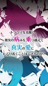 f:id:kamomako:20180613232202j:plain
