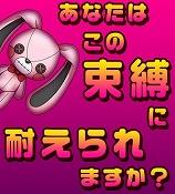 f:id:kamomako:20180614132153j:plain