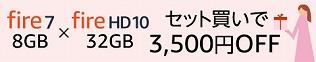 f:id:kamomako:20180624044531j:plain