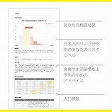 f:id:kamomako:20180628154206j:plain