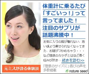 f:id:kamomako:20180629015822j:plain