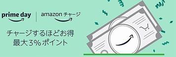 f:id:kamomako:20180704161106j:plain