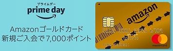 f:id:kamomako:20180704162610j:plain