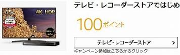 f:id:kamomako:20180704170224j:plain