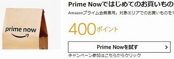 f:id:kamomako:20180704170227j:plain