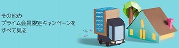 f:id:kamomako:20180704205010j:plain