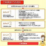f:id:kamomako:20180705150013j:plain