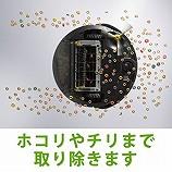 f:id:kamomako:20180706223832j:plain